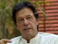 Prime Minister Imran Khan to visit Lahore on Sunday
