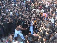 Elaborate security arrangements witnessed on Ashura in Islamabad ..
