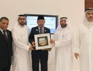 Sharjah, Indonesia review ways of boosting economic, trade relati ..