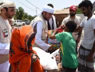 Arab Coalition offered $17.6 bn in assistance to Yemen in three y ..