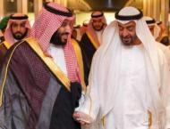 Mohamed bin Zayed, Mohmmed bin Salman attend Mohammed bin Salman  ..