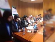 Al Ghufran tribe calls on OHCHR to document Qatar regime's v ..