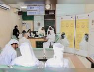 MOCCAE reviews distribution process of agricultural supplies