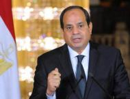 Egyptian President receives UAE Foreign Minister in New York
