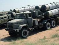 Pentagon Declines to Comment on Russia's Plans to Supply S-300 Sy ..