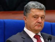 Poroshenko to Take Part in UNGA Session During US Visit on Sept 2 ..