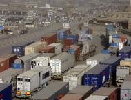 SCCI demands modern Dry Port  in Peshawar