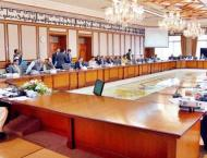 CCI directs HEC to finalize recommendations for countrywide unifo ..