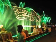 UAE Ambassador to Jordan takes part in Saudi National Day celebra ..