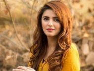 This is how Momina Mustehsan looked during her teens