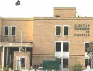 14 candidates in field for Oct 14 by-polls in Jalalpur