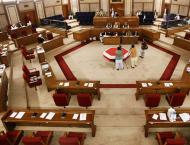 Lawmakers discuss law and order situation in Balochistan