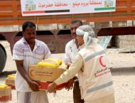 ERC dispatches first aid convoy to rescue people of Al Azariq Dis ..