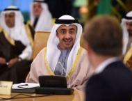 Abdullah bin Zayed participates in Yemen Quartet ministerial meet ..