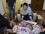 Afghan election campaigning kicks off amid violence, fraud claims ..
