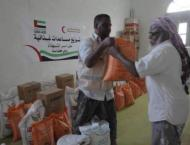 ERC provides food aid in Hadramaut, Yemen