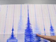 Magnitude 7.4 Earthquake Strikes Off Indonesia's Sulawesi Island  ..