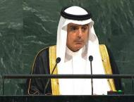 Saudi foreign policy stands on great legacy of principles