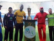 Pakistan Super League: trade & retention window now open