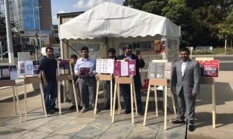 Al-Ghufran organises exhibition to expose Qatari regime's human ..