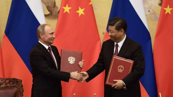 Russia, China Sign Set of Cooperation Documents Following Putin-Xi Talks at EEF