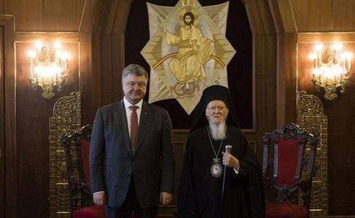 All Local Churches Concerned About Constantinople's Actions in Ukraine - UOC-MP Spokesman