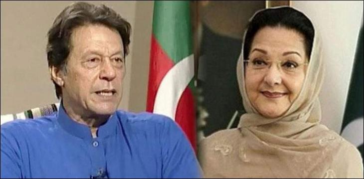 Prime Minister saddened over demise of Begum Kalsoom Nawaz; instructs High Commission to extend all assistance