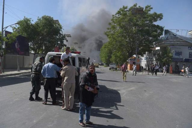 At least 19 killed in suicide attack on Afghan protesters