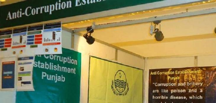 Anti-Corruption department introduces new procedure for filing applications