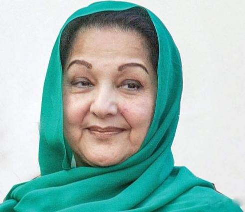 Begum Kalsoom Nawaz passes away