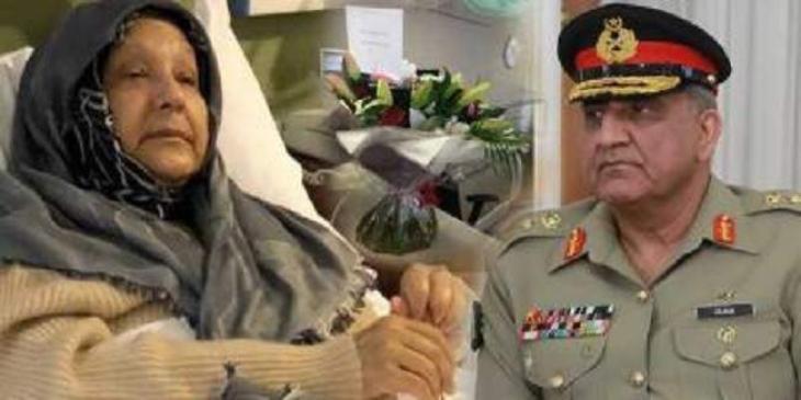 COAS expresses grief at Begum Kulsoom Nawaz's demise
