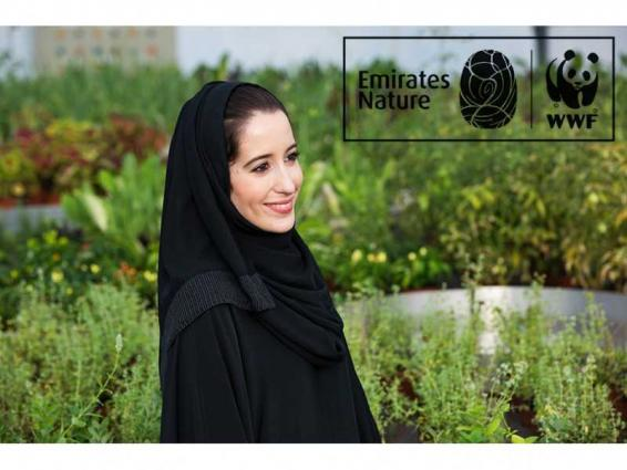 Emirates Wildlife Society - WWF announces strategic rebrand to 'Emirates Nature-WWF'
