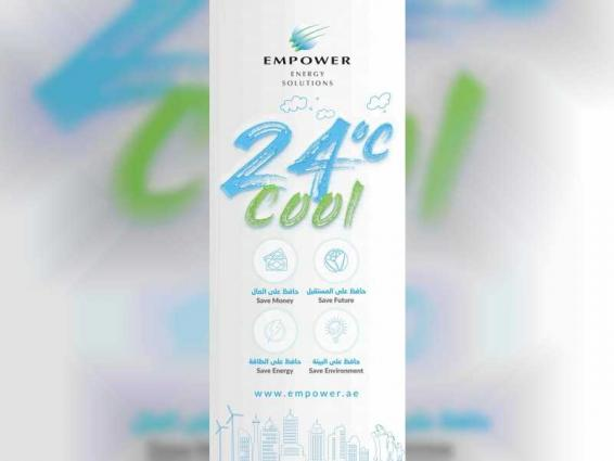 Empower's '24?C Cool' campaign marks 4.6% reduction in consumption