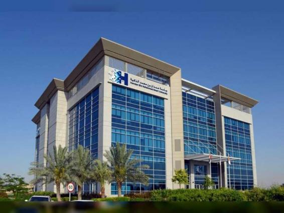 Hamdan bin Mohammed Smart University launches Smart Advising System