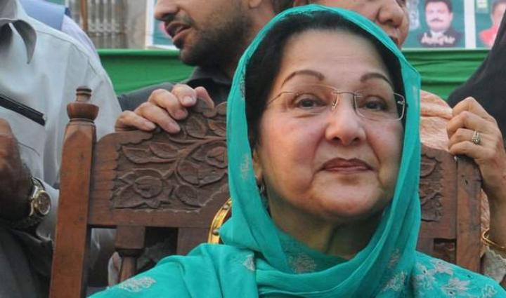People condole demise of Begum Kulsoom Nawaz