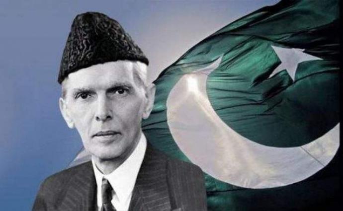 Death anniversary of Quaid-e-Azam observed at Islamia University Bahawalpur