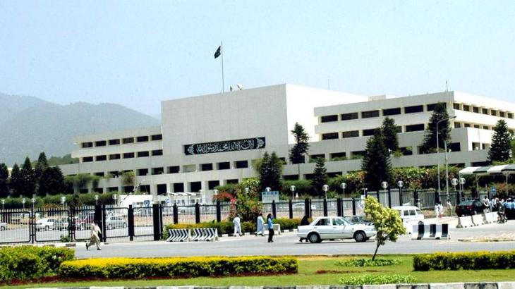 Senate body on Kashmir affairs for reforms in AJK-GB
