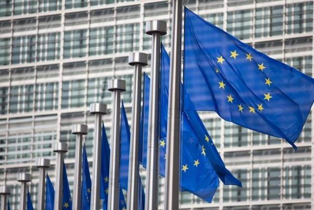 EU condemns Egypt's mass death sentence