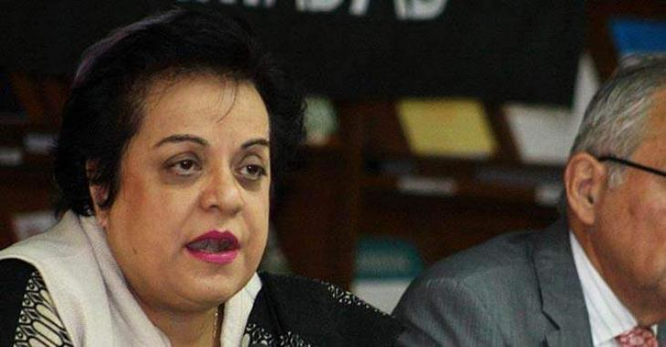 Shireen MazarI vows to ensure promotion of human rights