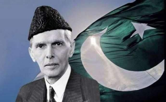 70th death anniversary of Quaid e Azam observed
