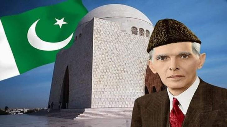 Punjab Chief Minister message on death anniversary of Quaid-e-Azam