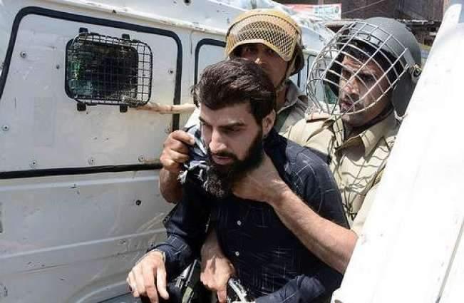 IOK HR body seeks reports on Aadil Dar's detention under PSA
