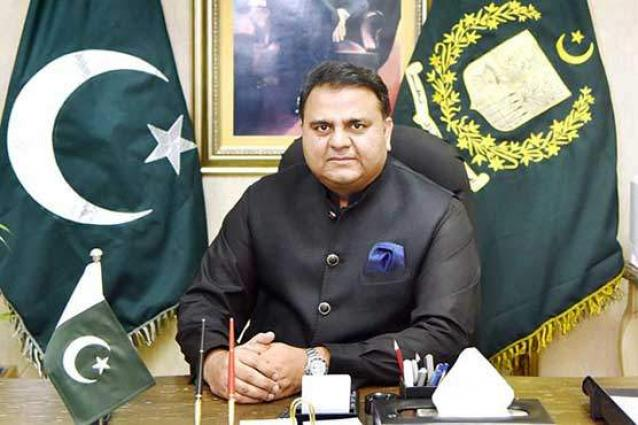 Chaudhry Fawad Hussain expresses grief over Begum Kulsoom's demise
