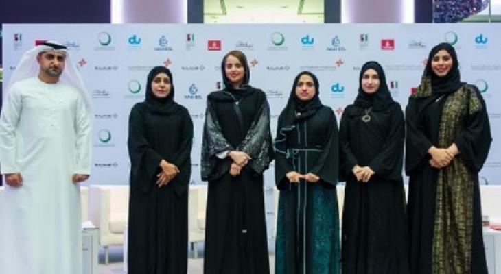 UAE to host 4th Regional Forum of Arab Women's Council