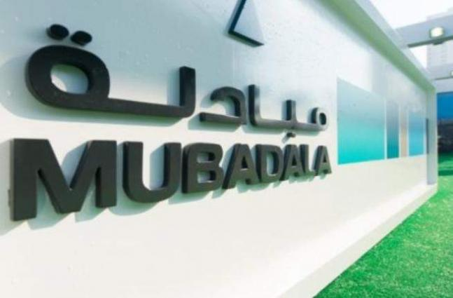 mubadala investment company reviews h1 financial performance urdupoint