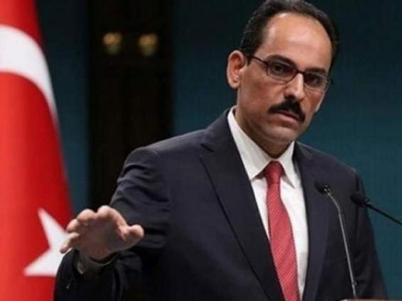 Turkey Calls on West to Prevent Attacks in Syrian Idlib Province - Presidential Spokesman
