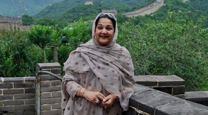 Begum Kulsoom Nawaz passes away in London hospital