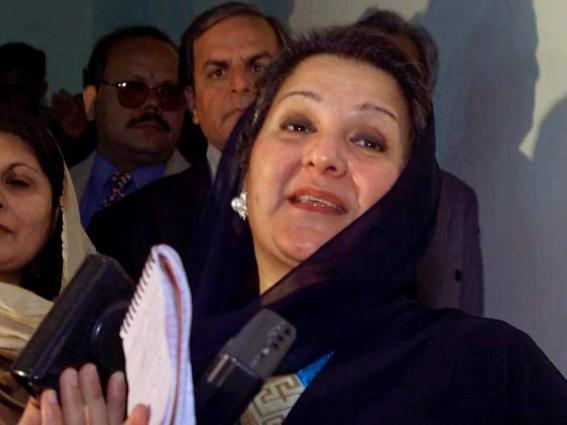 Politicians condole death of Kulsoom Nawaz