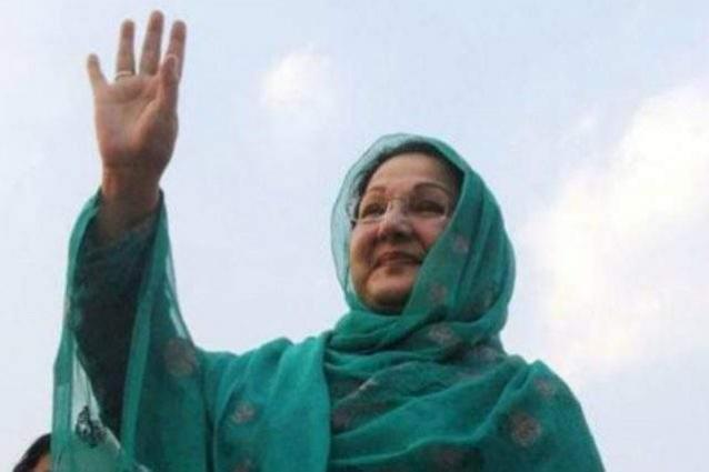 President, Prime Minister grieved over Begum Kulsoom's demise; Pakistan HC instructed to extend all assistance