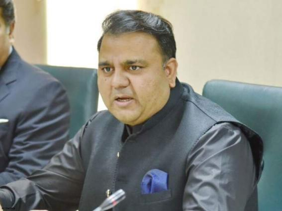 Foreign dignitaries' visits show Pakistan not isolated in world: Chaudhry Fawad Hussain